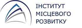 Інститут місцевого розвитку